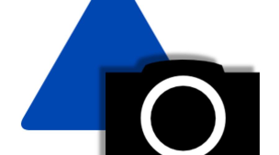 Active Directory SnapShots erstellen