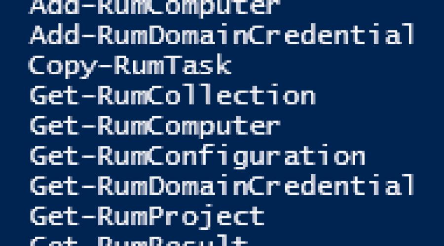 QMM AD – Resource Update mittels Powershell – PowerRUM